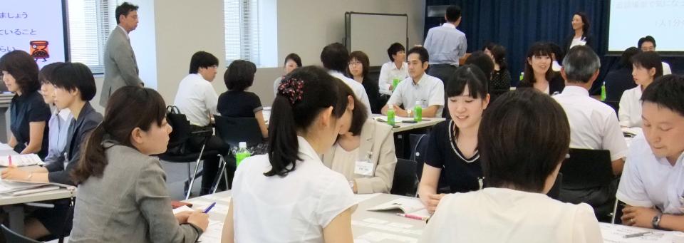 大学職業支援研究会の写真